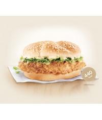Fillet Burger only
